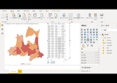 青森県:PowerBI&ローカルHTML向けH31年行政区域TopoJSON