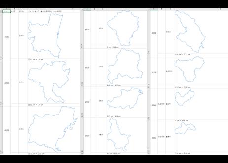 宮崎県:H31年行政区域地図のオートシェープ図形