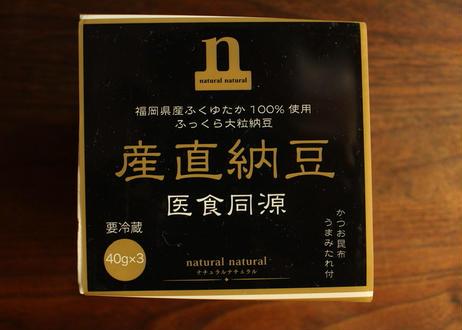 産直納豆・医食同源