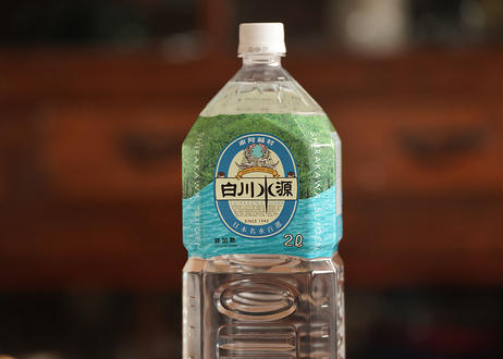 南阿蘇村白川水源(2L非加熱)