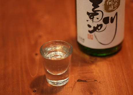 純米吟醸「菊池川」(720ml)