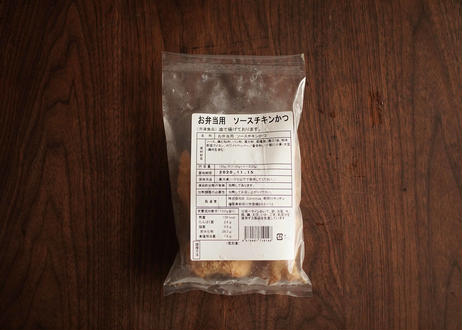 お弁当用ソースチキンカツ