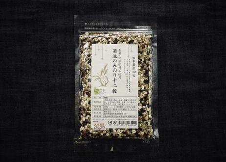 菊池のみのり12穀(200g)