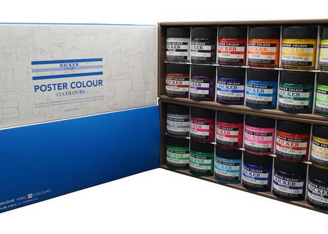 ポスターカラー40ML 24色セット カラーチャート付き