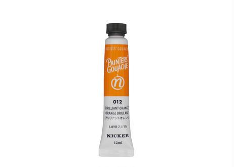 ペインターズガッシュ PTG012 ブリリアントオレンジ