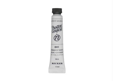 ペインターズガッシュ PTG001 パーマネントホワイト