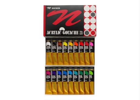 アクリックガッシュ20ML 18色セット(カラーチャート付き)