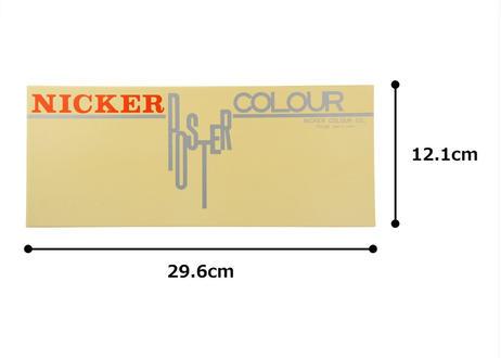 ポスターカラー40ML 12色セット 旧パッケージ☆復活剤30ml付き