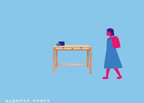 みんなのデスク ヤマザクラ(本州/四国/九州地域への発送)