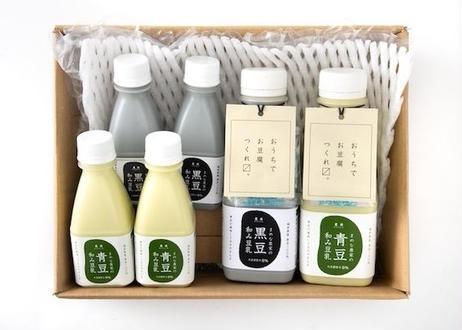 「 ギフトセット 」【 無添加 】  青豆 和み豆乳・黒豆 和み豆乳