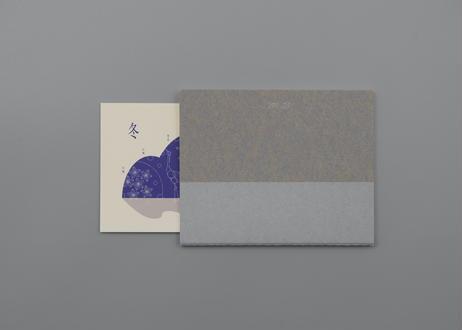 季寄ポストカード|冬