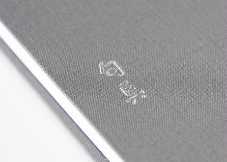 選句ノート|藍鉄