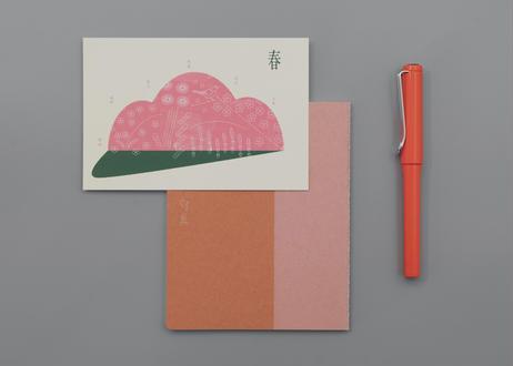 季寄ポストカード|春