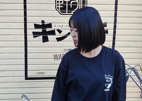 キング軒NEW長袖Tシャツ