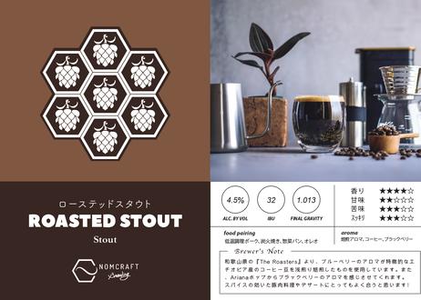 Roasted Stout / ローステッドスタウト 6本セット