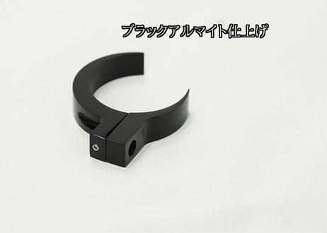 57mmフロントフォーク用ウインカーステーset TS-02