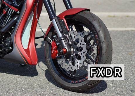 FXDR/FXLRS用 フロントアクスルカバー