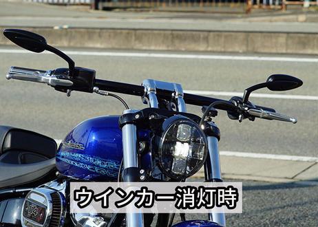 フロントウインカーステー (ケラーマン インテグラル用)TS-06
