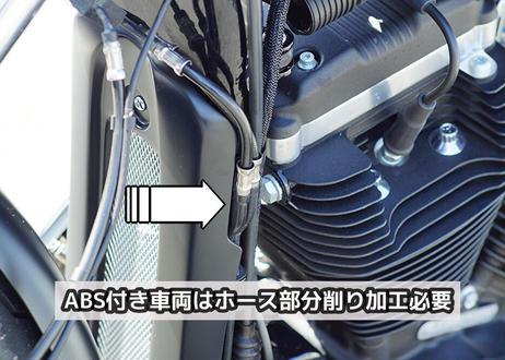 XLスポーツスター専用 フロントスポイラー(FS-08)