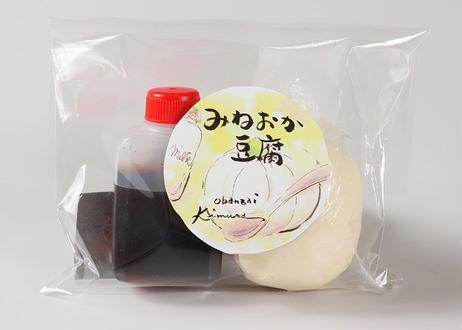 みねおか豆腐(たれ付き)