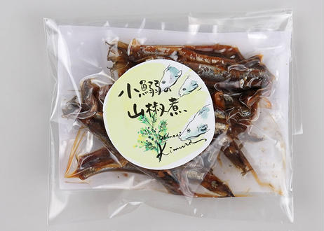 小鰯の山椒煮(数量限定)