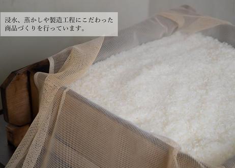 ふわmochi10g(よもぎ) 50個入り