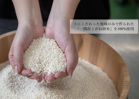ふわmochi10g(素) 50個入り