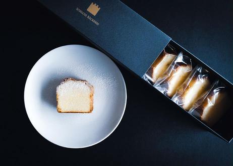 【シュロスベッカライ】焼菓子ギフトボックス S「ザントクーヘン 6個セット」
