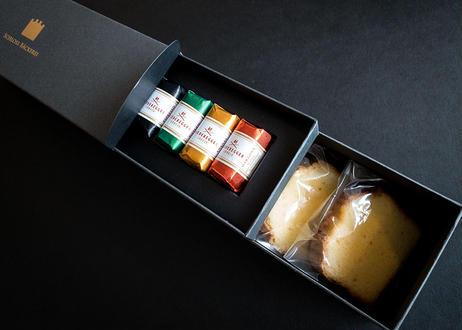【シュロスベッカライ】詰合せギフトボックス「マジパン・アソートとザントクーヘン」