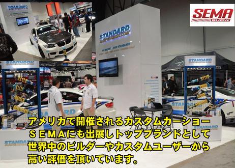 EG6シビック スタンダード フルタップ車高調