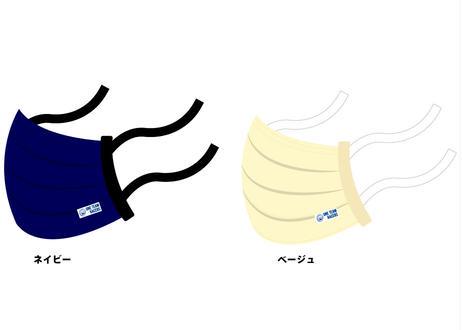 【先着100名様限定】オリジナル布マスク付きOneTeam Racers セレクトセット