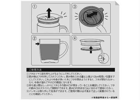 ハリオ HARIO フタ付き保温マグ300 グレー(灰色) ・ドリッパーセット VDSM-2424-GR