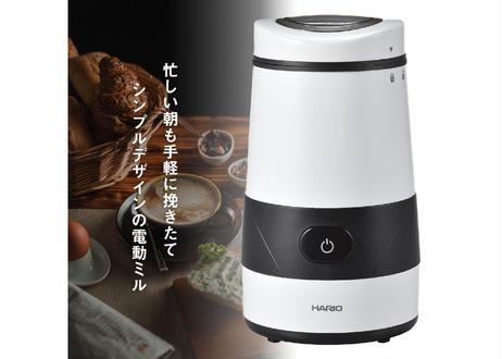 ハリオ HARIO 電動コーヒーミル プロペラ ホワイト(白) EMP-5-W