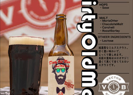 【VECTOR BREWING /ベクターブルーイング 6種6本アソートセット】