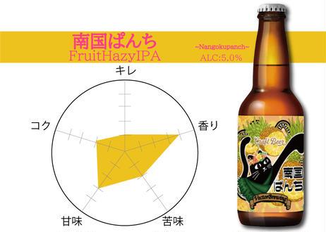 単品【6本セット】NangokuPunchi~南国ぱんち~