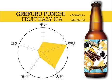 単品【4本セット】 GREFURU PUNCHI~グレフルパンチ~