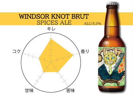 単品【6本セット】WindsorKnotBrut~ウィンザーノットブリュット~