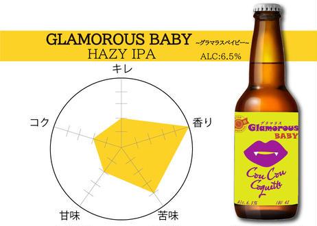 単品【4本セット】GlamorousBaby~グラマラスベイビー~