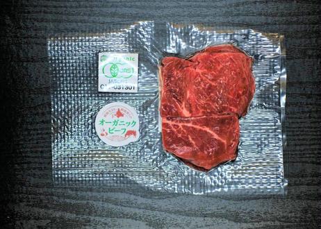 釧路生まれ、釧路育ちのオーガニックビーフ モモステーキ2分割 120g   少し小さめのモモステーキ2枚入り