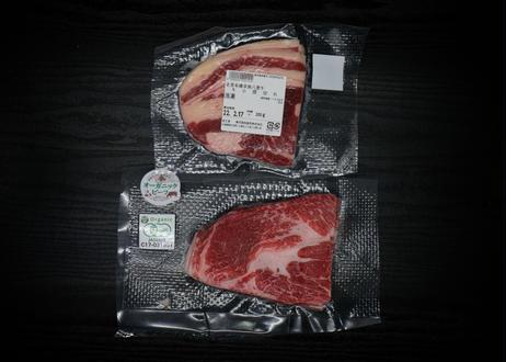 国産オーガニックビーフの小間切れ食べ比べセット 釧路生まれ、釧路育ちのオーガニックビーフ小間切れ180gvs北里有機草熟八雲牛小間切れ200g