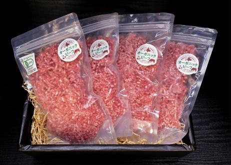 釧路生まれ、釧路育ちのオーガニックビーフ 挽肉 200g  4個入り