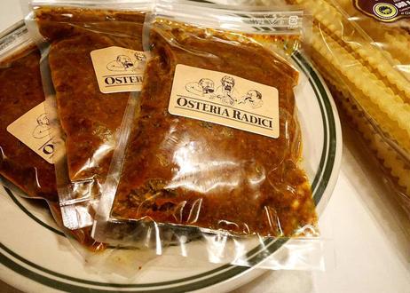 国産牛のラグーソース(冷凍パスタソース)