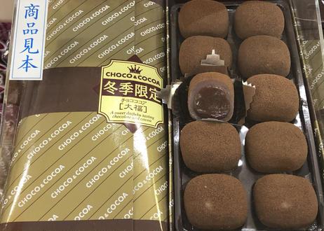 【コロナ支援】おうちで信州の旅アルクマそば&お土産菓子Fセット 3,500円相当   【送料込 】