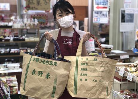 米袋トートバッグ「長野米」1袋【送料無料】