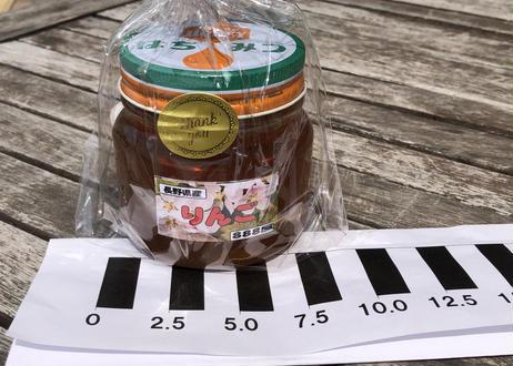 【限定】天然純粋はちみつ(信州りんご) (300g) × 2本セット【送料無料】