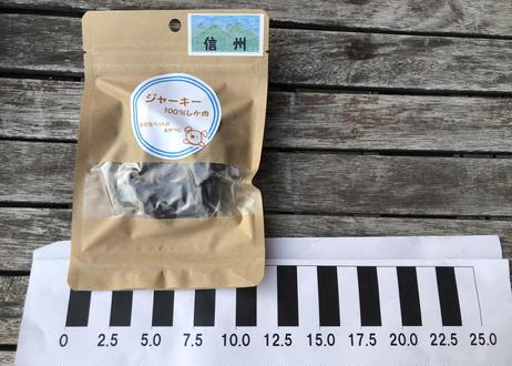 【ドッグフード】信州産鹿肉ジャーキー(20g入) 10袋セット【送料無料】