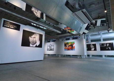 Steve Jobs - Focus