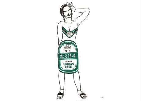 Bottle girl 08
