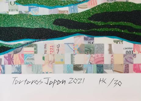 Realcamo  World celebration WAVE Eto2021 Tokyo  GDP Top 5 Camouflage