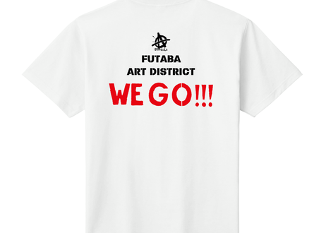 """FUTABA """"HERE WE GO!!!"""""""